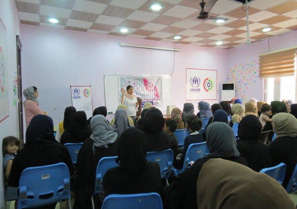 Breast Cancer Seminar Conducted in Garmian