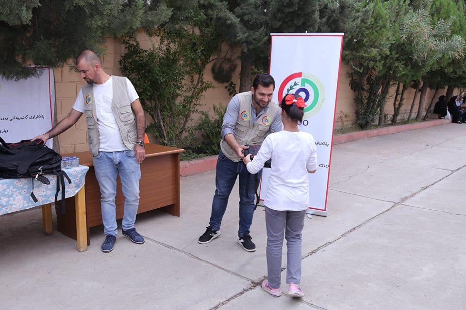 Civil Development Organization Provide Gifts to Students