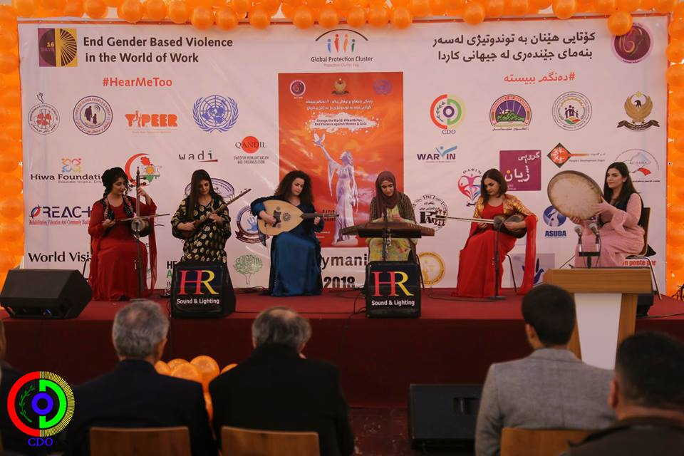 The opening ceremony of 16 Days of Activism Against Gender-Based Violence