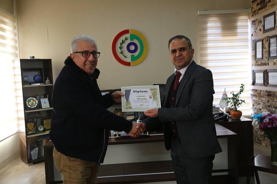 Appreciating Civil Development Organization