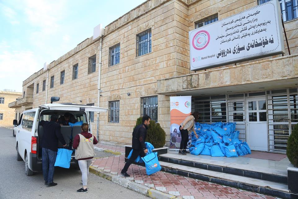 CDO Visits Soz Mental Hospital