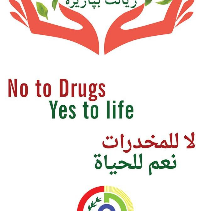 Project of Dealing with Drug Abuse Problems in Kurdistan